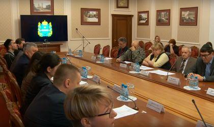 Заседание общественного совета при губернаторе Калужской области